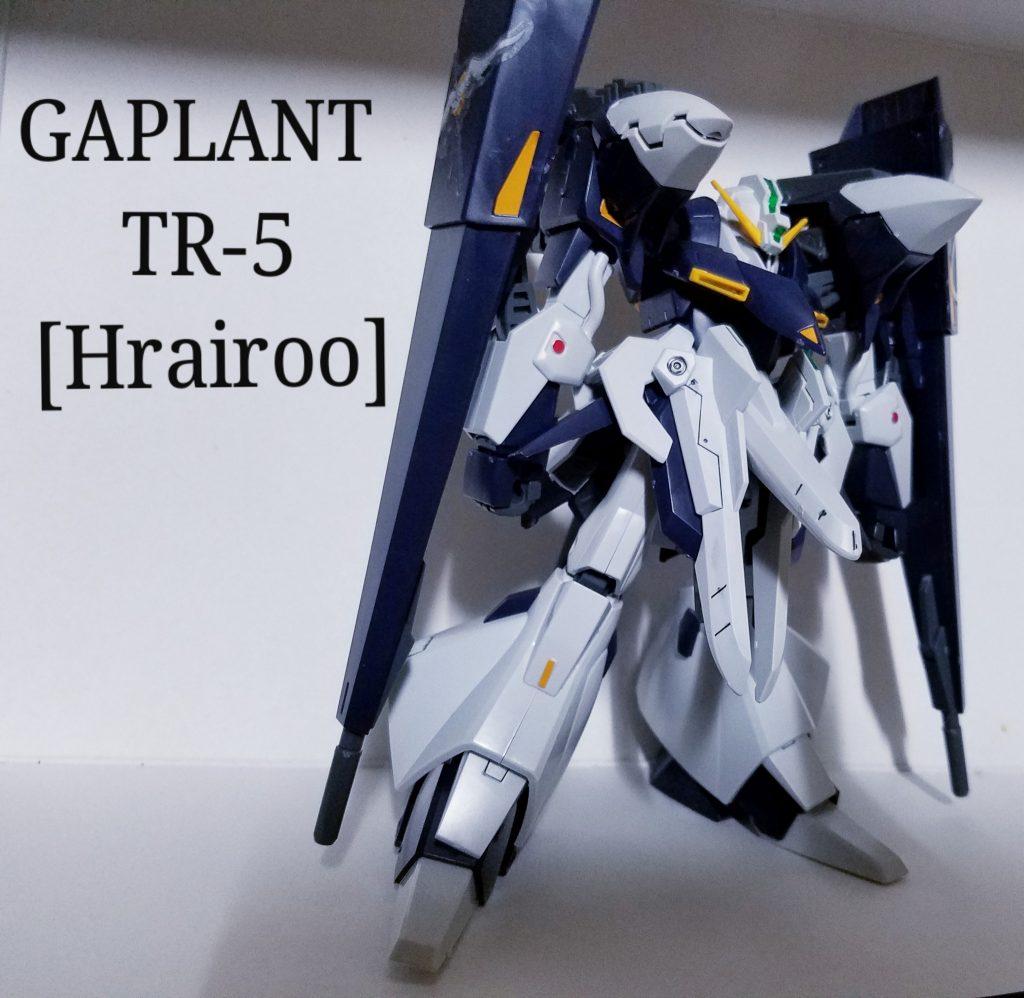 ギャプラン TR-5