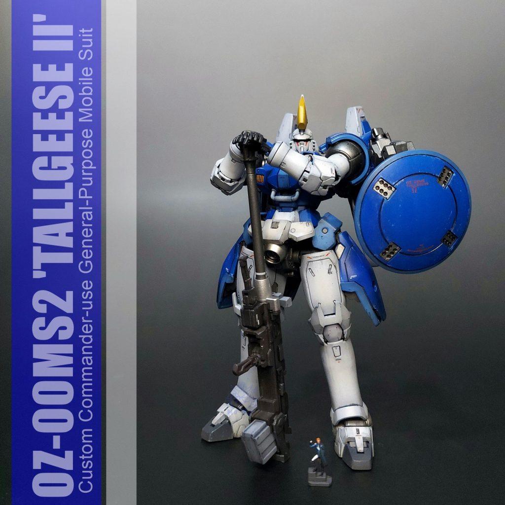 トールギス II