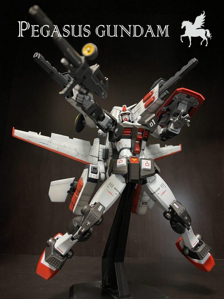 RX-78-1P ペガサスガンダム