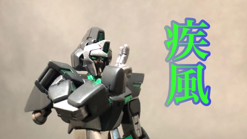 [忍者]コアガンダム・ハヤテ