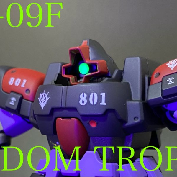 MS-09F ドム・トローペン