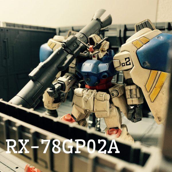 HGUC ガンダム試作2号機 ビームバズーカ装備