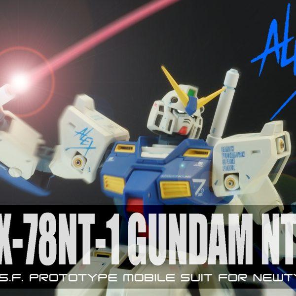 MG ガンダム NT-1 アレックス