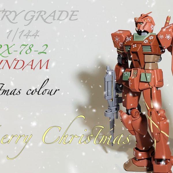 100均アイテム使用 クリスマスカラー EG ガンダム