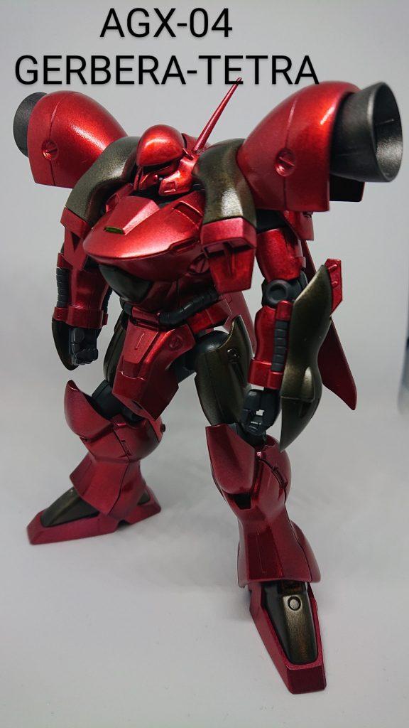 AGX-04 ガーベラテトラ