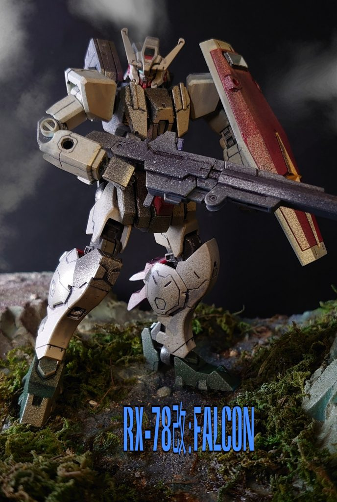 GUNDAM RX-78改:Falcon