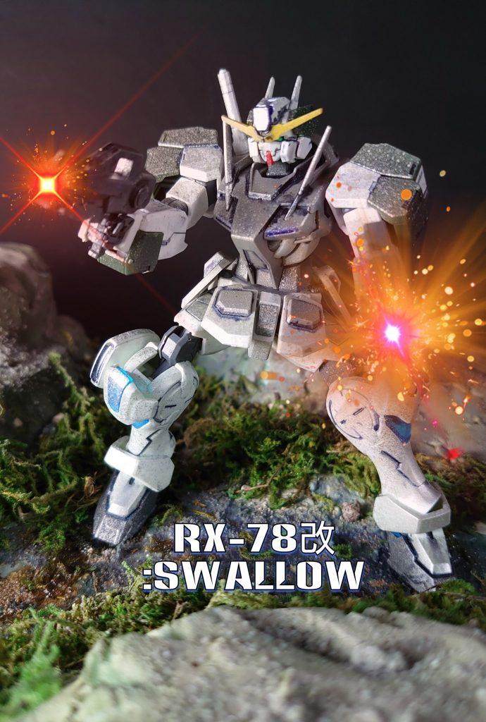RX-78改:Swallow