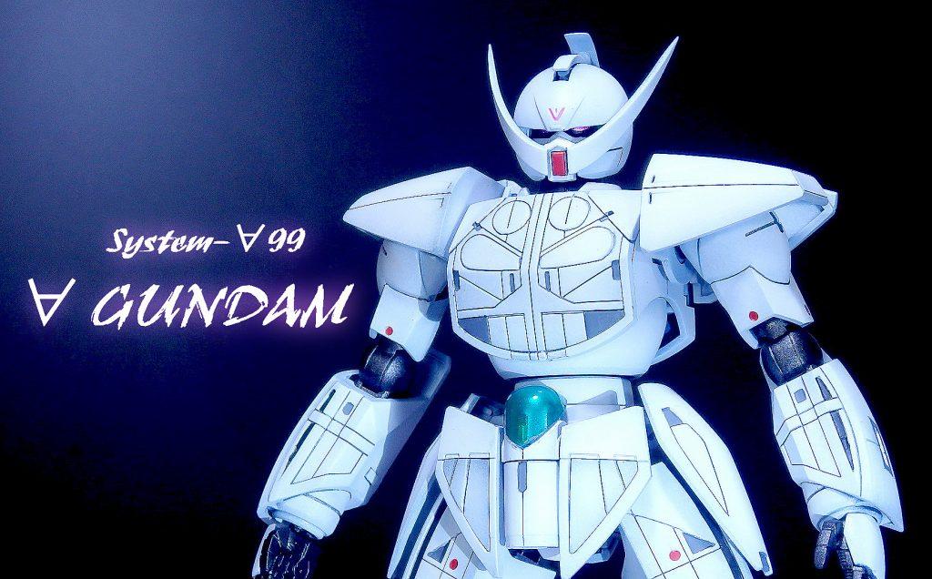 System-∀99 ∀ガンダム