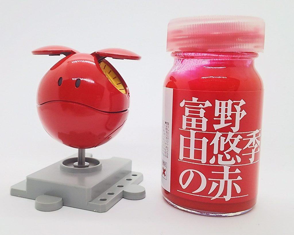 ハロ(富野由悠季の赤Ver.)
