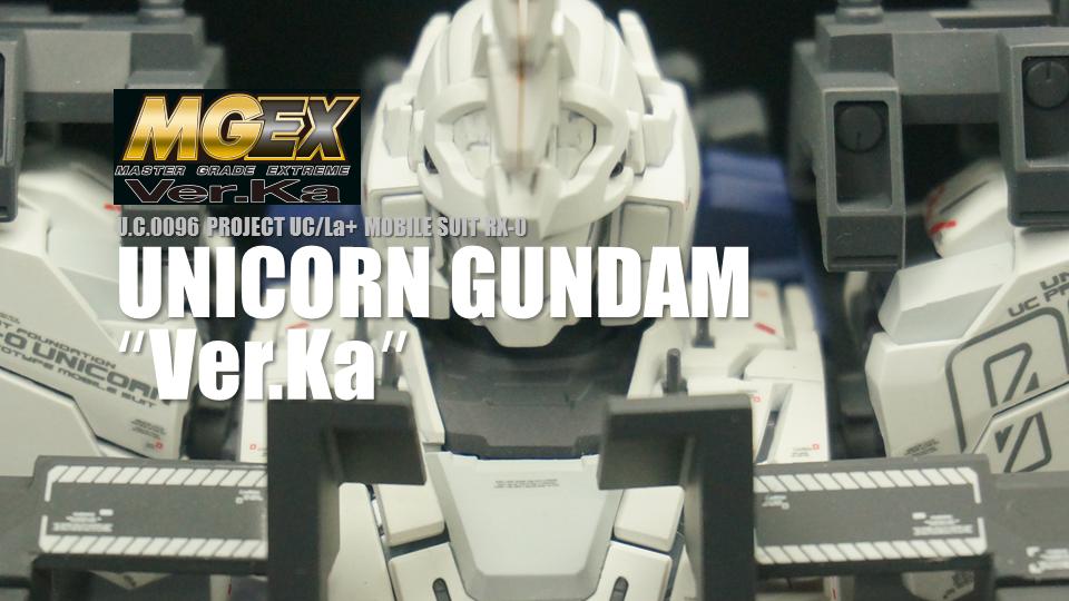 MGEX RX-0 UNICORN GUNDAM Ver.Ka UNICORN MODE