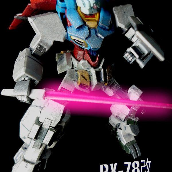 RX-78改:Condor
