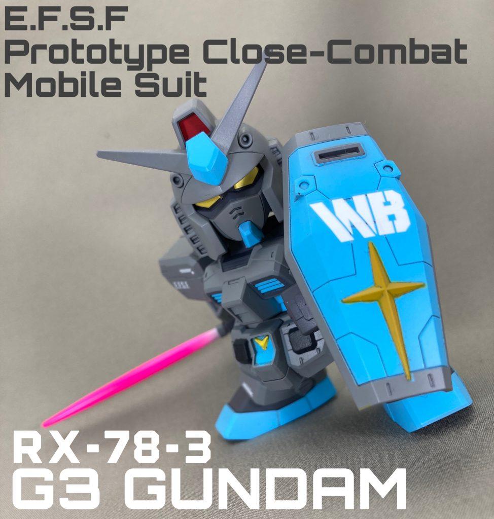 SD G3ガンダム