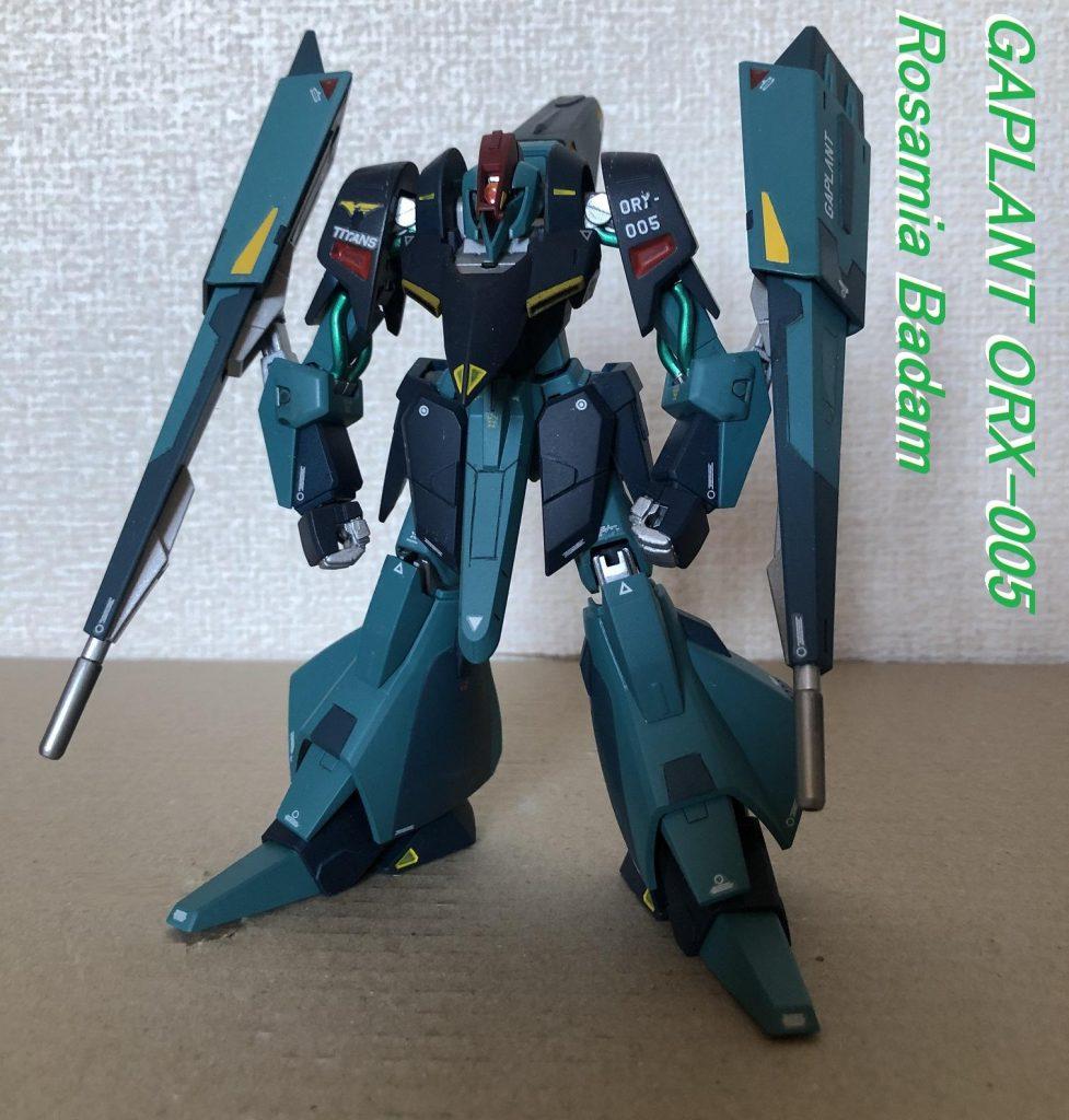 ORX-005 GAPLANTギャプラン