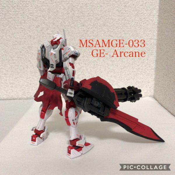 MSAMGE-033 GE-Arcane