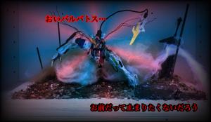 ガンダムバルバトスルプスレクス最終決戦仕様 (ジオラマ)