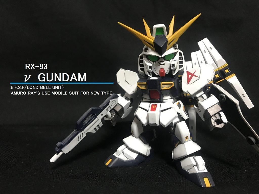 SD-EX νガンダム