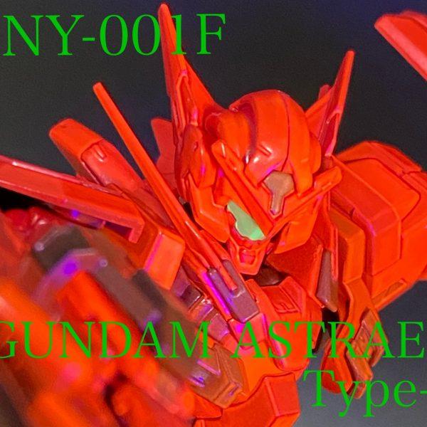 GNY-001F ガンダムアストレアType-F