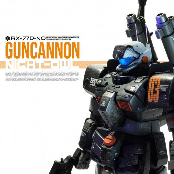 RX-77D-NO ガンキャノン=ナイトオウル