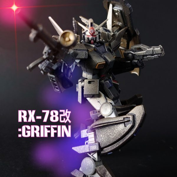 RX-78改:griffin