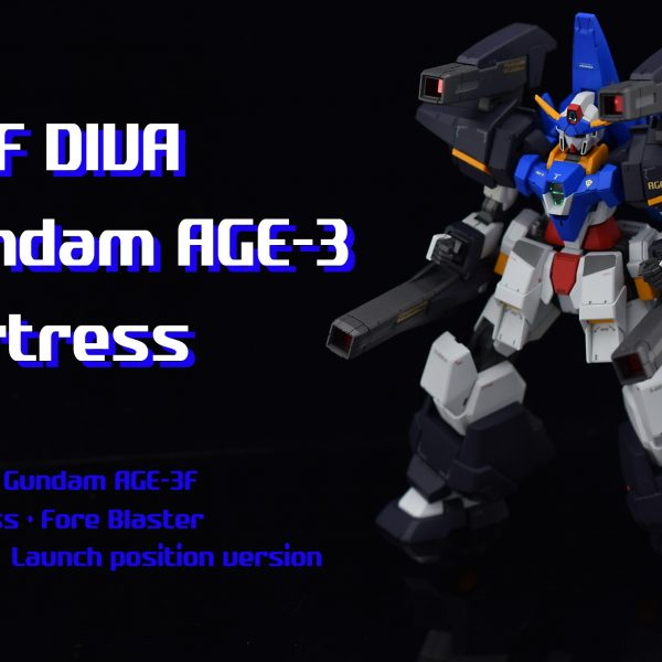 ガンダムAGE-3 フォートレス フォートレス・フォアブラスター