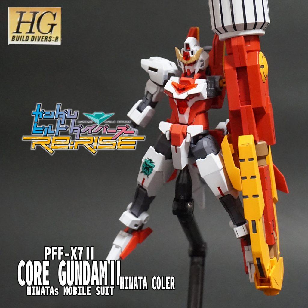 HGBD:R コアガンダムII (ヒナタ専用機)