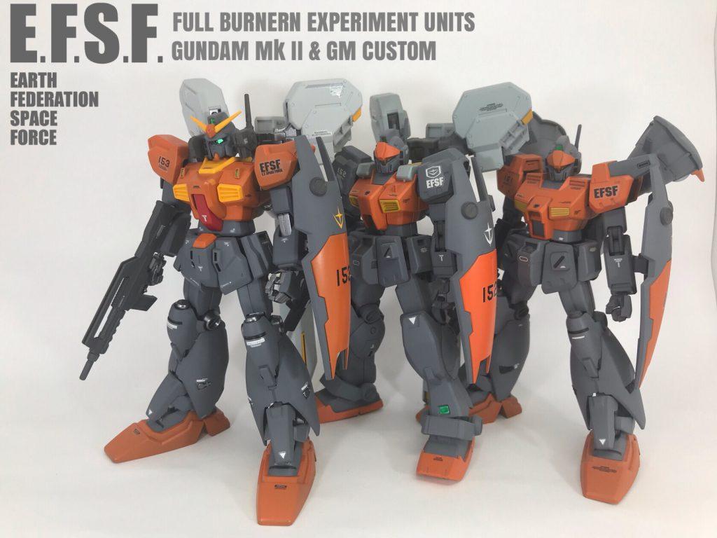EFSFフルバーニアン試作実験小隊