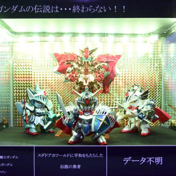 騎士ガンダム〜カードダスVer〜