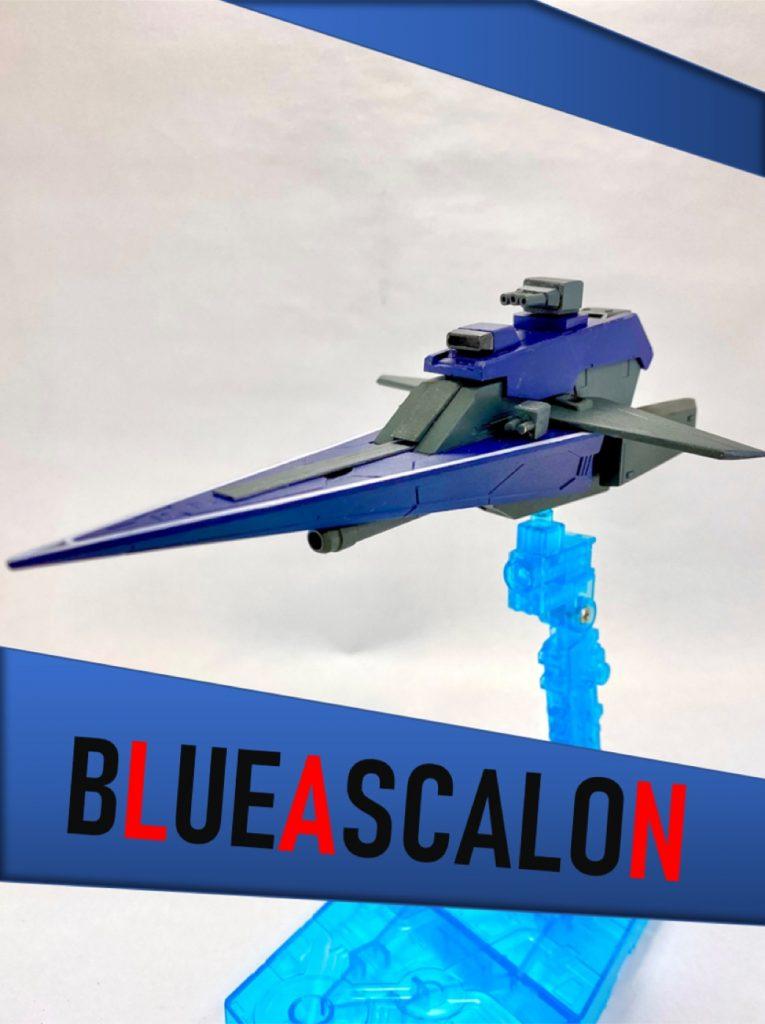 強襲揚陸艦ブルーアスカロン