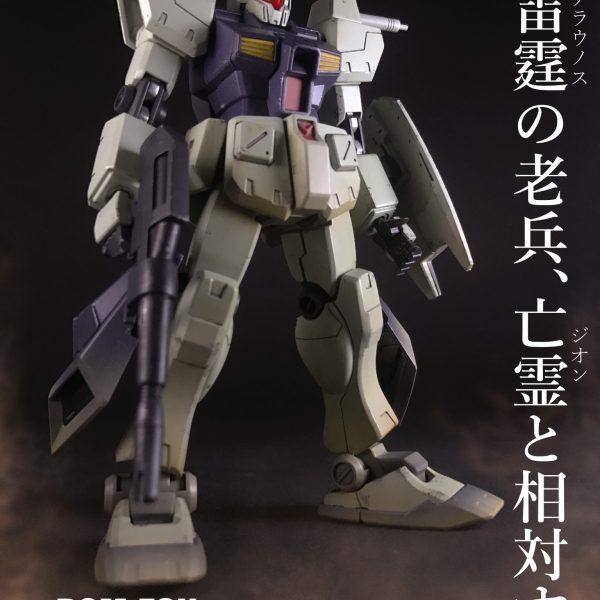 RGM-79N ジム・カスタム UC.ver