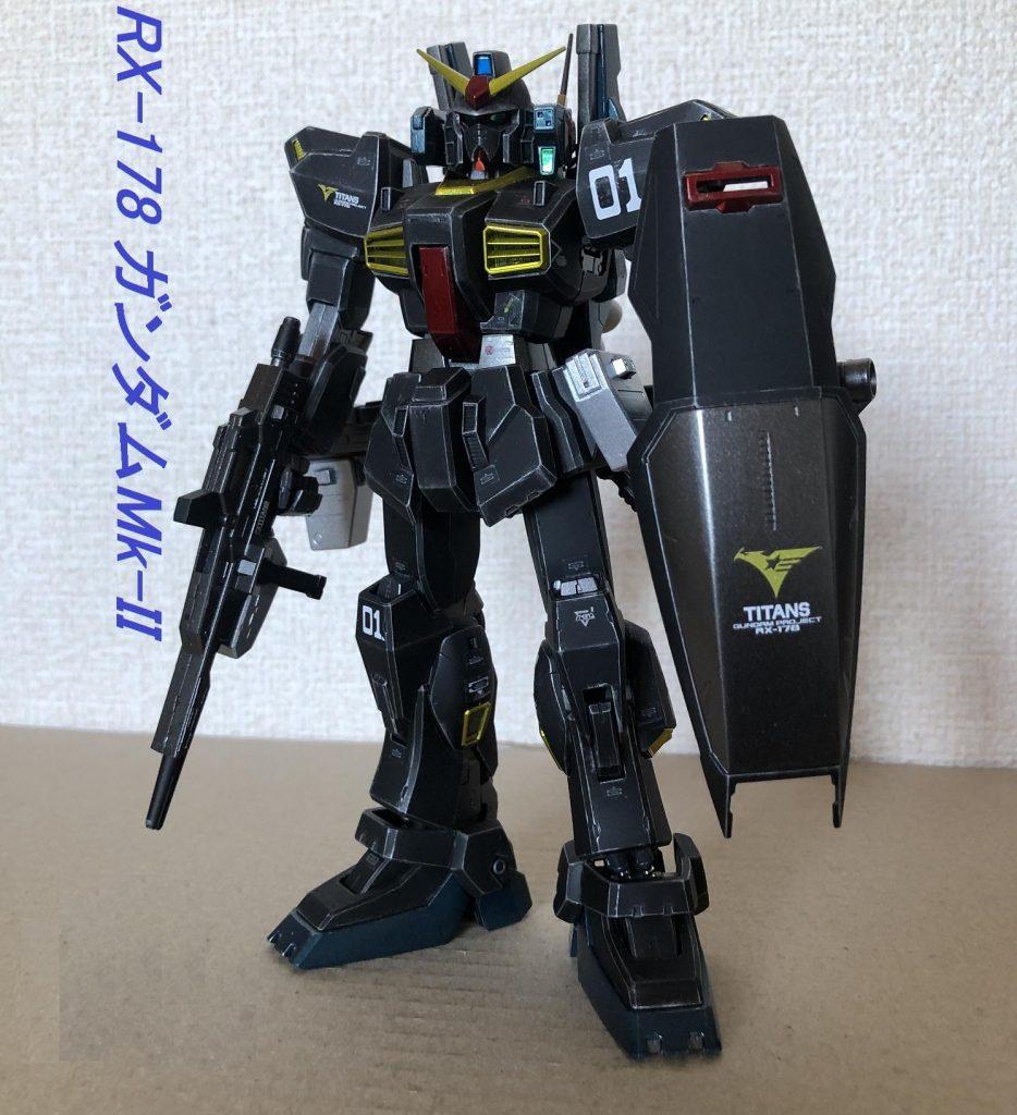 RX-178 ガンダムMk-II