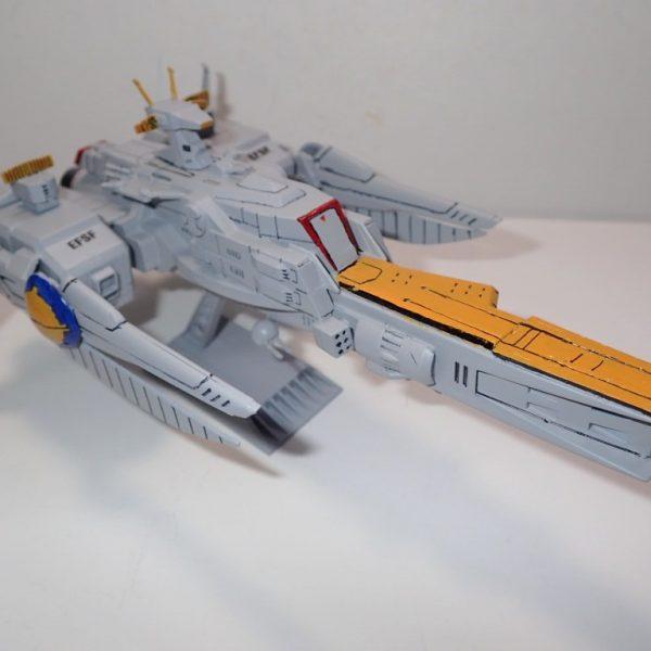 ペガサス級戦艦トラケーネン