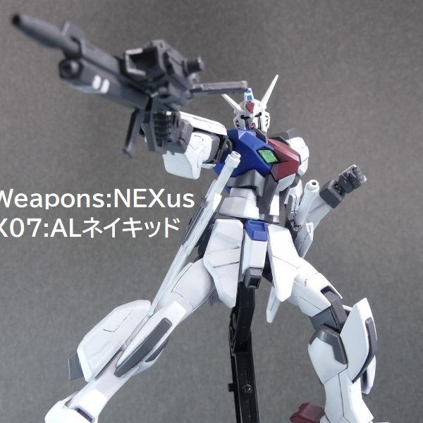 【GBNW:NEXus】07:ALネイキッド