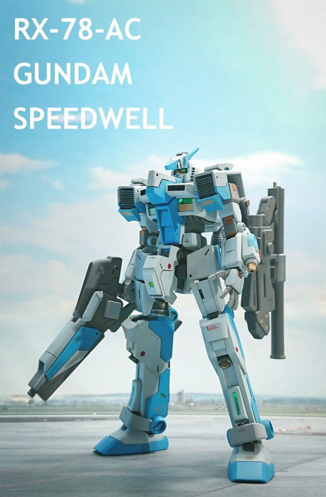 GUNDAM SPEEDWELL