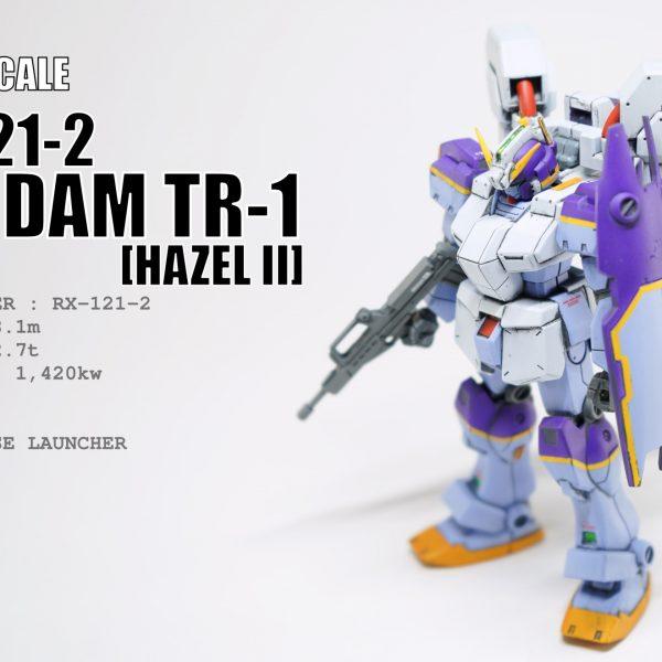 1/200 GUNDAM TR-1 ガンダムヘイズル2号機 電撃HJ付録キット塗装改修