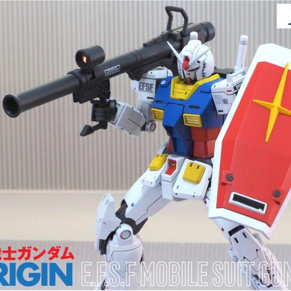 HG 機動戦士ガンダム THE ORIGIN RX-78-02 ガンダム