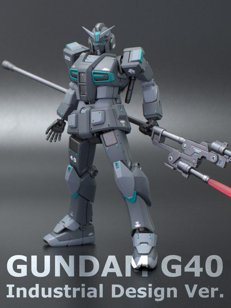 HG ガンダム G40