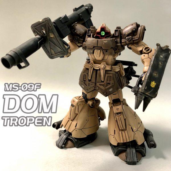 MS-09F DOMTROPEN高機動型