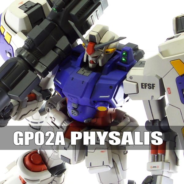 MG サイサリス GP02A