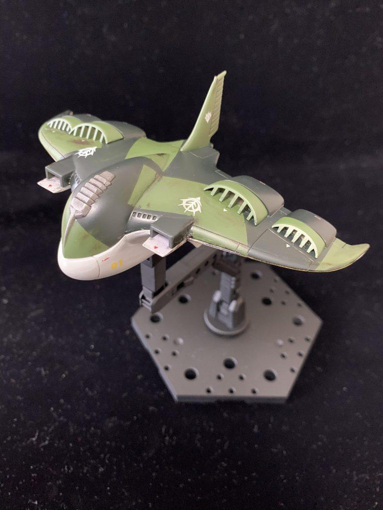 ガウ攻撃空母「Brieftraeger」