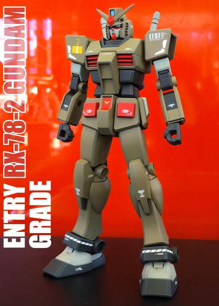 ENTRY GRADE ガンダム RX78-2 エントリーグレード EG