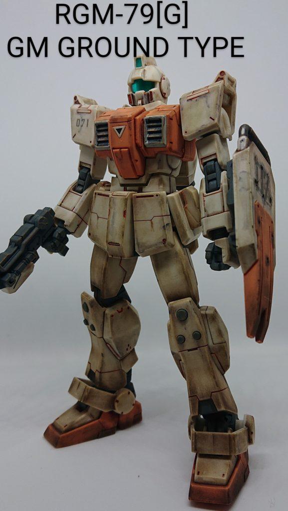 HGUC陸戦型ジム(リメイク)