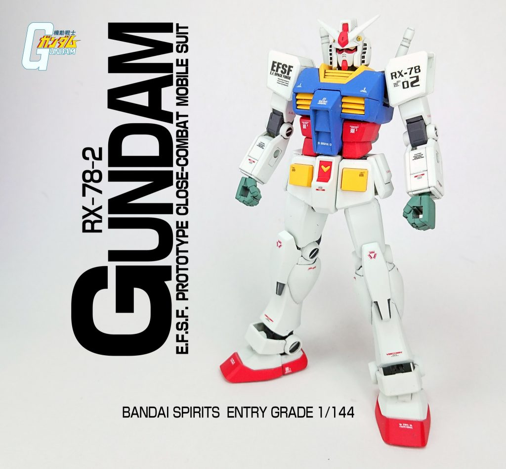 EG ガンダム(ライトパッケージ)武器は別で用意
