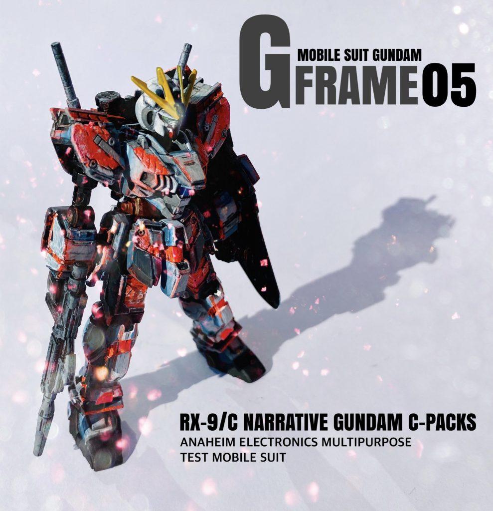 G-FRAME NARRATIVE GUNDAM C-PACK 2次元リペイント