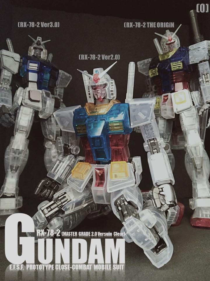 RX-78-2 GUMDAM_Ver2.0 N02