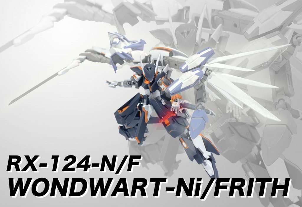 WONDWART-Ni/FRITH