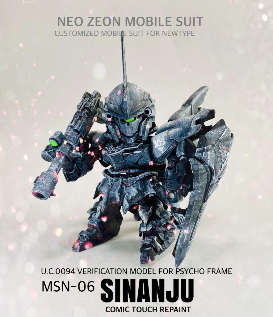 SD◇MSN-06S SINANJU シナンジュ◇2次元彩色迷彩 コミック調タッチ仕上げ
