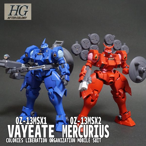 HGAC ヴァイエイト & メリクリウス