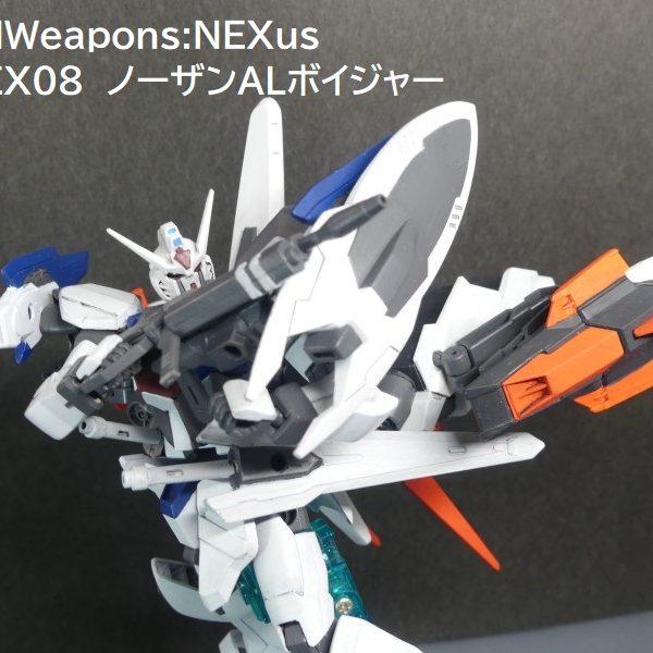 【GBNW:NEXus】08:ノーザンALボイジャー