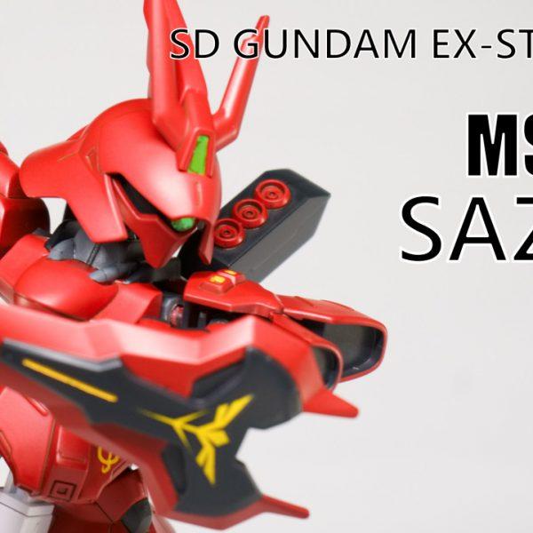 SD EX-STANDARD MSN-04 サザビー