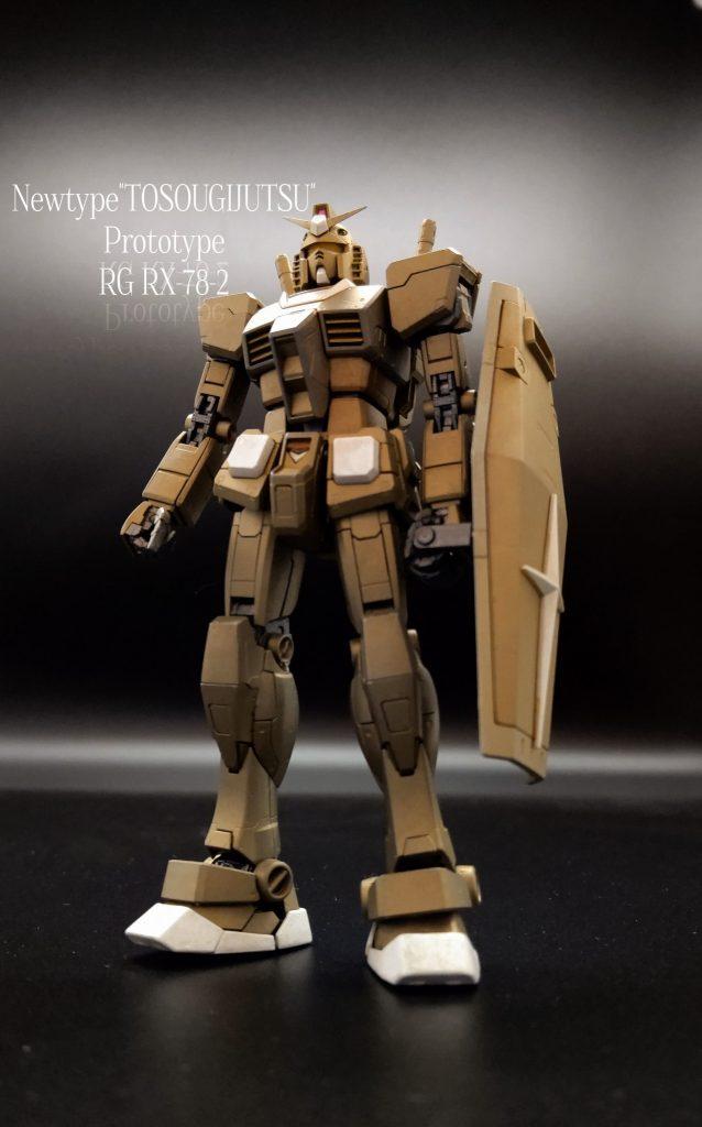 """newtype""""TOSOUGIJUTSU""""  prototype RG  rx-78-2"""